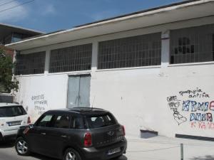 Τοο εξωτερικό του κτιρίου όπως το πρωτοαντίκρυσα στα τέλη του Μαίου 2014.
