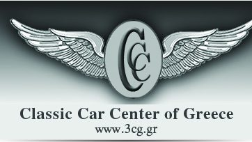 The Classic Car Center of Greece-3CG