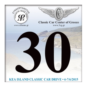 Numbering_Kea_Drive-2015