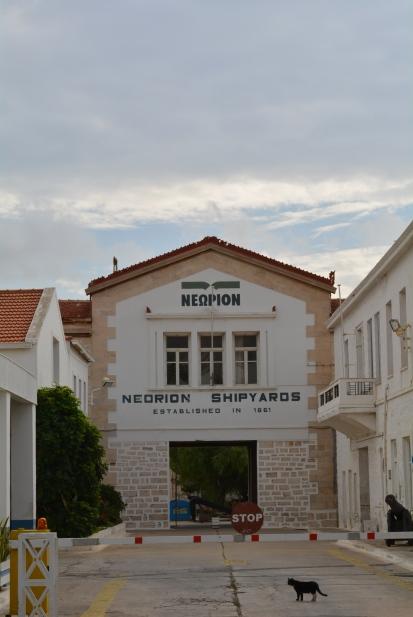 Είσοδος του Νεωρίου Σύρου