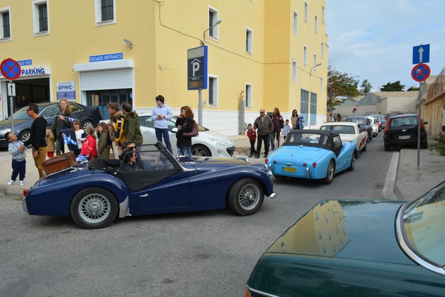 Εκκίνηση της Παρασκευής 28-10-16 από το Parking