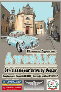 Apula_Poster-10-9-17